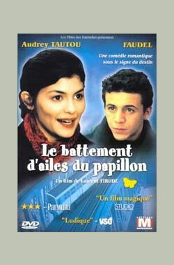 蝴蝶振翅 Le battement d'ailes du papillon (2000)