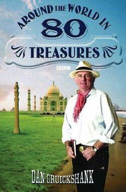 世界八十大宝藏 Around the World in 80 Treasures (2005)