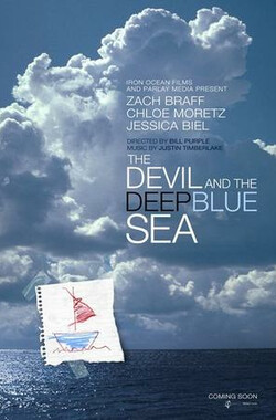 两难之境 The Devil and the Deep Blue Sea (2013)