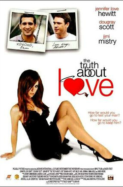 恋恋真情 The Truth About Love (2005)