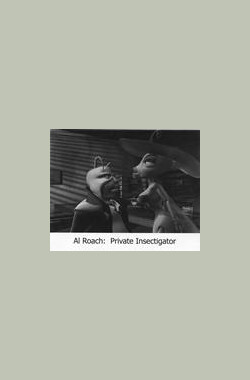 蟑螂侦探 Al Roach: Private Insectigator (2004)