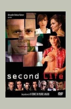 Second Life (2009)