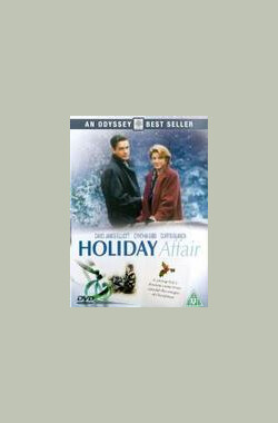 圣诞之恋 Holiday Affair (1996)