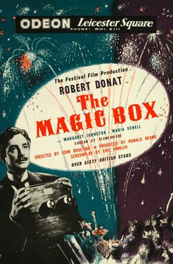 魔术盒 The Magic Box (1952)
