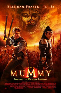 木乃伊3 The Mummy: Tomb of the Dragon Emperor (2008)