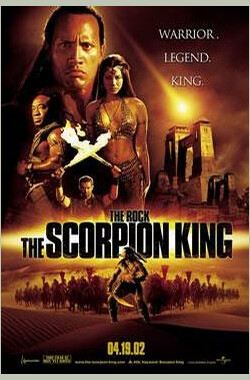 蝎子王 The Scorpion King (2002)