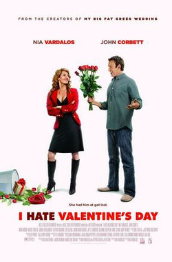 我恨情人节 I Hate Valentine's Day (2009)