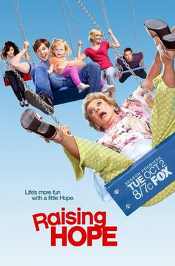 家有喜旺 第三季 Raising Hope Season 3 (2012)