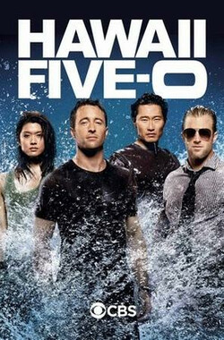 夏威夷特勤组 第一季 Hawaii Five-0 Season 1 (2010)
