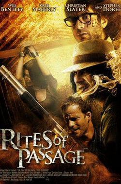 死亡之旅 Rites of Passage (2012)