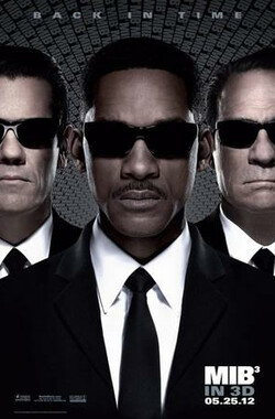黑衣人3 Men in Black III (2012)