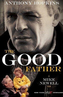 好父亲 The Good Father (1985)
