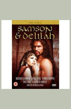 霸王妖姬 Samson and Delilah (1996)