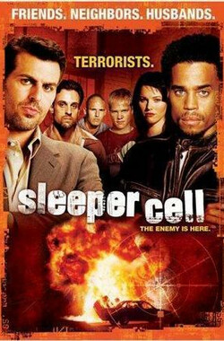 危机四伏 第一季 Sleeper Cell Season 1 (2005)