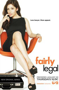 律政佳人 第一季 Fairly Legal Season 1 (2011)