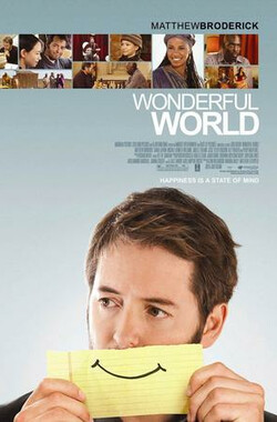 缤纷世界 Wonderful World (2009)