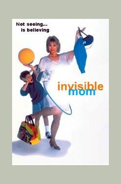 隐身妈妈 Invisible Mom (1997)