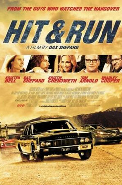 逃脱 Hit and Run (2012)