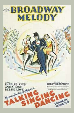 百老汇旋律 The Broadway Melody (1929)