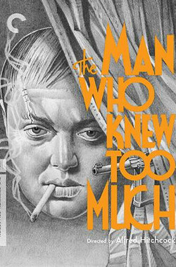 擒凶记 The Man Who Knew Too Much (1934)