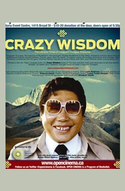疯智 Crazy Wisdom: The Life & Times of Chogyam Trungpa Rinpoche (2009)