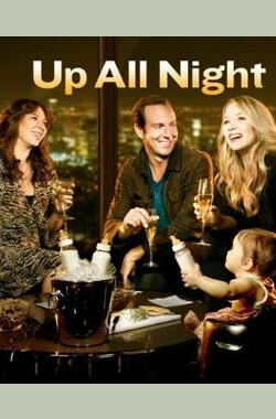 不眠之夜 第二季 Up All Night Season 2 (2012)