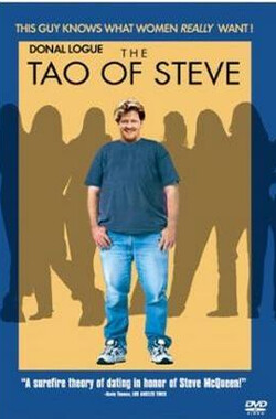 史蒂夫的哲学 The Tao of Steve (2000)