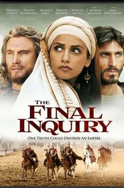 凯撒密令 The Final Inquiry (2006)