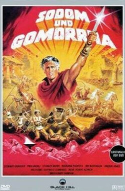 天火焚城录 Sodom and Gomorrah (1962)