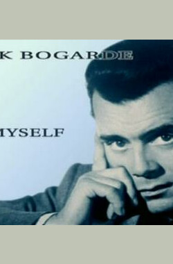 Dirk Bogarde: By Myself (1992)