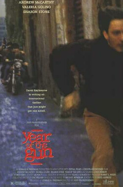 枪支年代 Year of the Gun (1991)