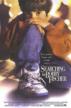 王者之旅 Searching for Bobby Fischer (1993)