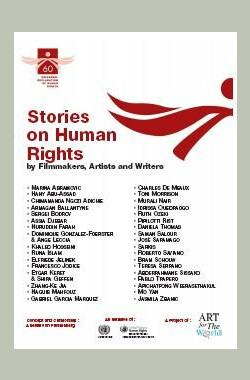 人权故事 Stories on Human Rights (2008)