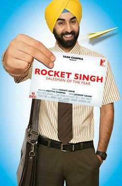 年度推销员 Rocket Singh: Salesman of the Year (2009)