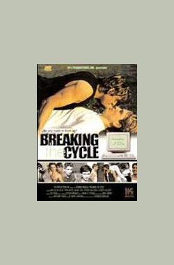 打破圈 Breaking The Cycle (2002)