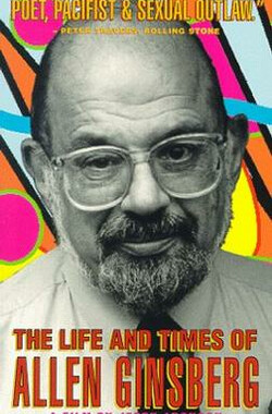 The Life and Times of Allen Ginsberg (1997)