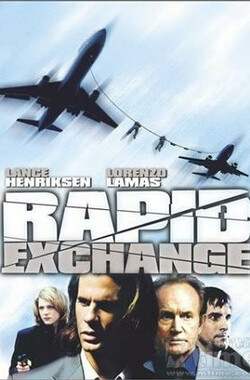 极速交易 Rapid Exchange (2003)