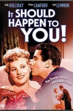 模特儿趣事 It Should Happen to You (1954)