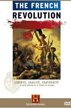 法国大革命 The French Revolution (2005)