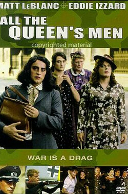 女王密使 All the Queen's Men (2001)
