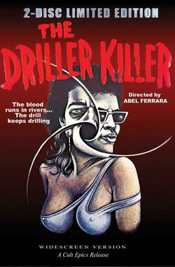 电钻杀手 The Driller Killer (1979)