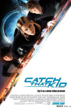 小鬼神偷 Catch That Kid (2004)
