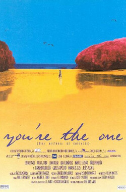 你就是那一个 You're the one (2000)