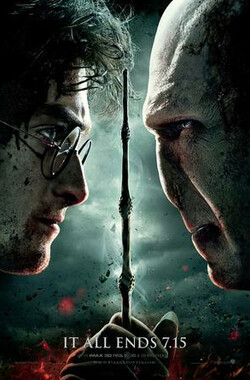 哈利·波特與死亡圣器(下) Harry Potter and the Deathly Hallows: Part 2 (2011)