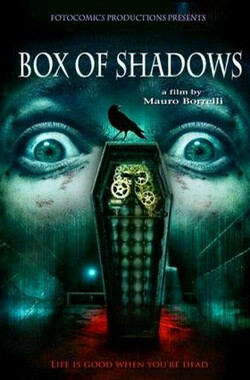 魔棺 Box of Shadows (2011)