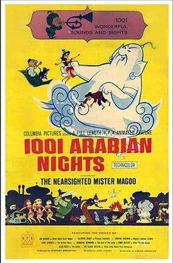 一千零一夜 1001 Arabian Nights (1959)