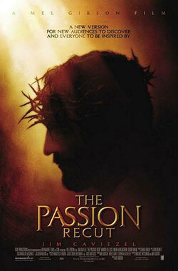 耶稣受难记 The Passion of the Christ (2004)