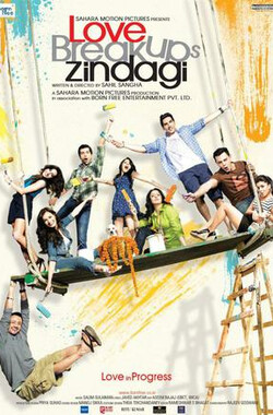 爱的进行时 Love Breakups Zindagi (2011)