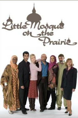 大草原上的小清真寺 Little Mosque on the Prairie (2007)