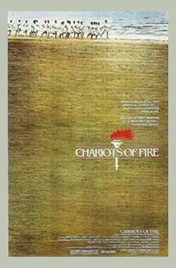 烈火战车 Chariots of Fire (1981)